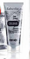 Кислородный бальзам после  бритья faberlic 75 ml