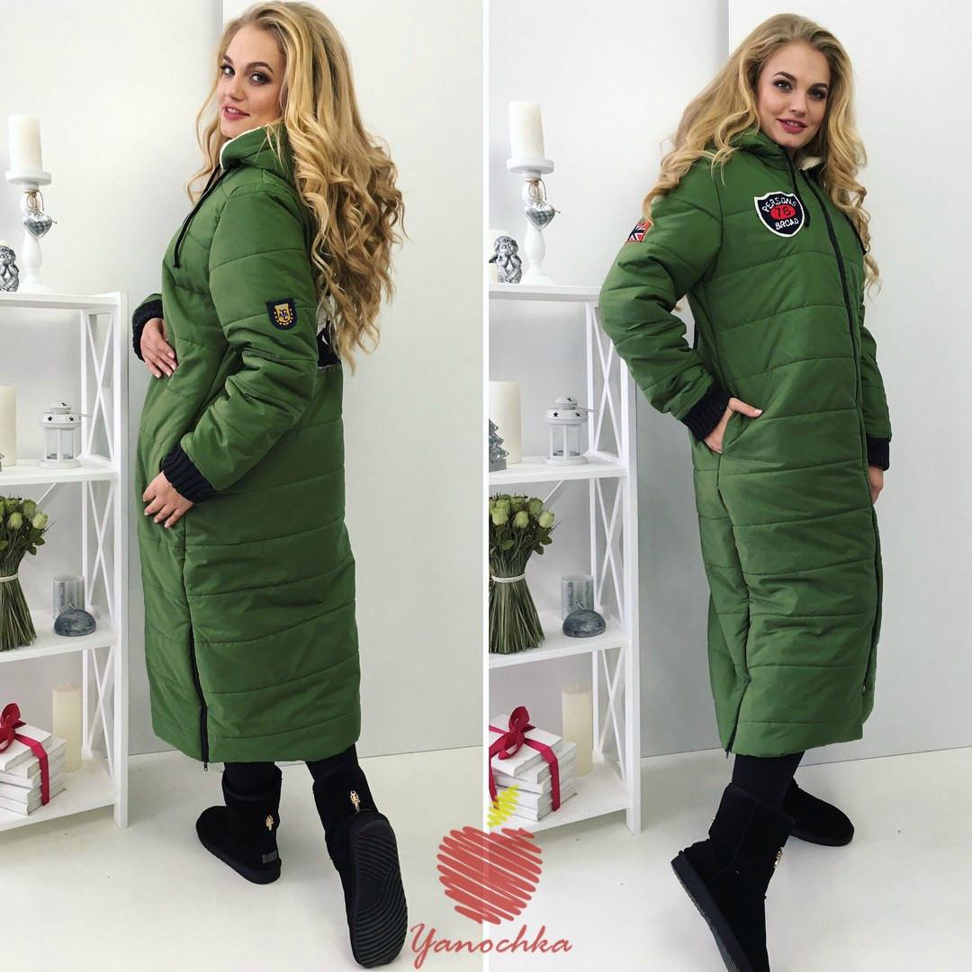 6084c095c26 Зимнее очень теплое длинное пальто - дутик на синтепоне