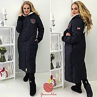 Зимнее очень теплое длинное пальто - дутик на синтепоне