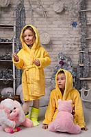 Детский халат ушки с поясом плюшевый