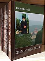 Старец Паисий Святогорец. Собрание Слов в 6-ти томах + житие, фото 1