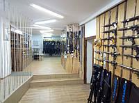 магазин подводная охота днепропетровск