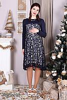 Платье из трикотажной ткани Loren  для кормящих мам от ТМ Юла мама