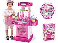 Игровой набор детская кухня Kitchen set в чемодане