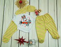Комплект ясельный для малышей из 2 предметов  (ползуны, распашонка) желтый  49/56 см