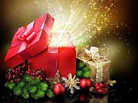 Новогодние Подарки Всем