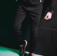 Штаны мужские брюки хаки на манжете внизу