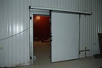 Ворота для холодильных камер
