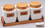 Набор 3 банки для сыпучих продуктов, фото 3