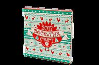 """Шоколадный мини-набор """"Веселих Свят"""", 45 г (9 шоколадок)"""