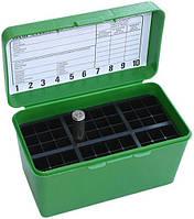 Коробка MTM H50-RM на 50 патронов калибр 22-250 Rem; 6 mm BR Norma; 243 Win; 6,5x55; 7,62x39;зеленый
