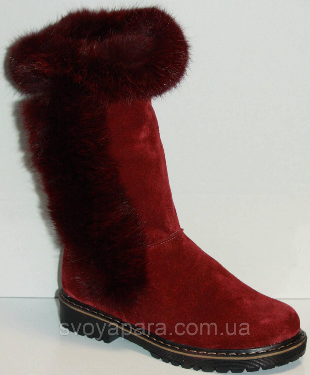 Сапоги зимние для девочек бордовые замшевые (0050)