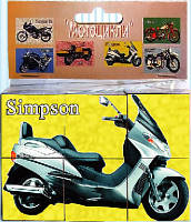 "Кубики ""Мотоциклы"", 6 шт."