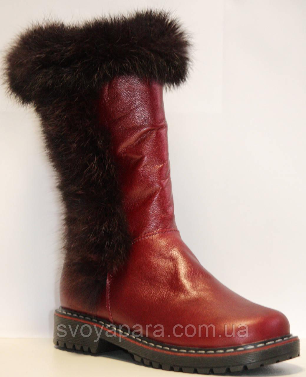 Сапоги зимние красные кожаные для девочки на термополиэстеровой подошве с молнией с подкладкой из шерсти