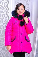 Детская зимняя куртка на девочку подростка малина, р.146