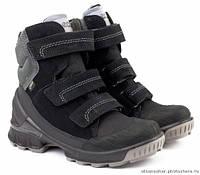 Ecco Biom Hike Kids ботинки р.37