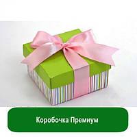 Упаковка для косметики и подарков