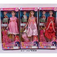 """Кукла типа """"Барби""""Беременная"""" 2009D"""