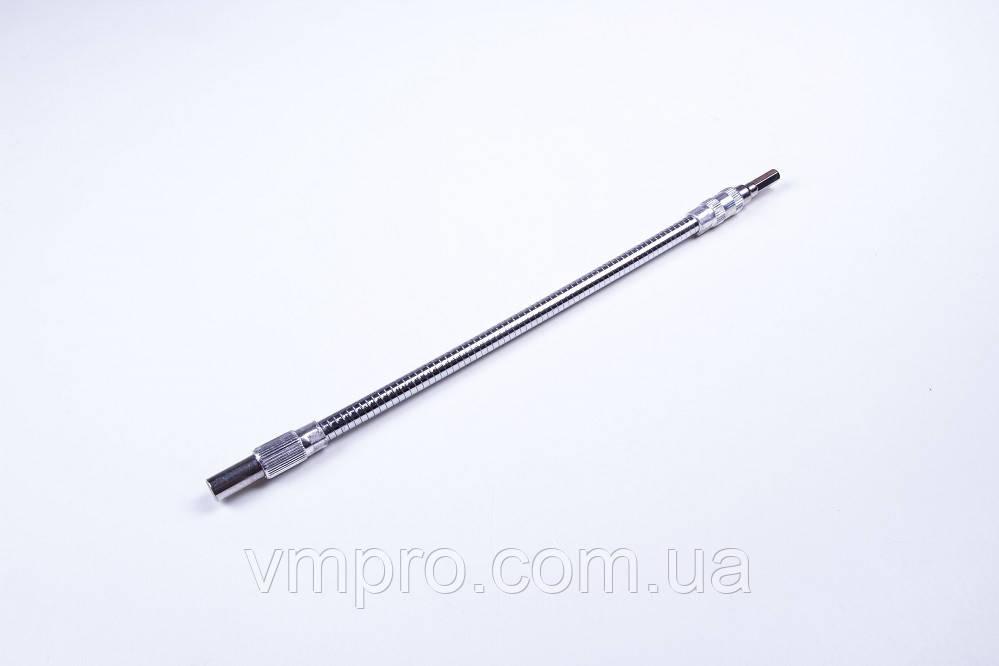 Гибкий вал держатель бит магнитный 300mm