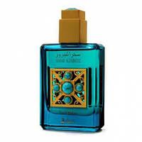 Asgharali Sahar Al Fairooz edp 45 ml. женский