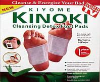 Пластыри для вывода токсинов Kinoki киноки
