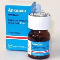 Алкеран 2 мг 25тб