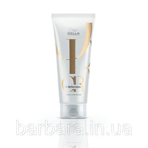 Бальзам-кондиционер для волос  Wella Oil Reflections Luminous Instant
