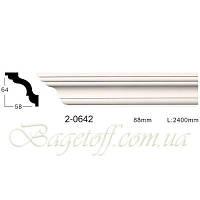Карниз(плинтус) потолочный гладкий Classic Home 2-0642F Flex/Гибкий, лепной декор из полиуретана