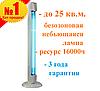 Облучатель бактерицидный бытовой кварцевая лампа  OBB 15P ECO безозоновая небьющаяся Венгрия 16000ч