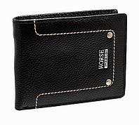 Стильное мужское портмоне 021-18 black