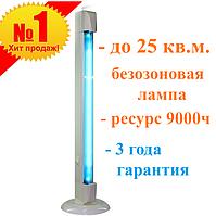 Облучатель бактерицидный бытовой кварцевая лампа OBB 15P OZONE FREE безозоновая Польша 9000ч