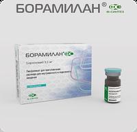 Борамилан 2,5 мг, 3,5 мг