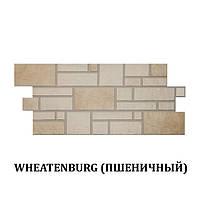 Фасадная панель DOCKE BURG Камень Пшеничный