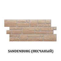 Фасадная панель DOCKE BURG Камень Песчаный (0,43 м2)
