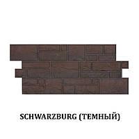 Фасадная панель DOCKE BURG Камень Темный (0,43 м2)