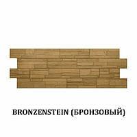 Фасадная панель DOCKE STEIN Песчаник Бронзовый (0,44 м2)