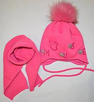 Компелект шапка шарф 52