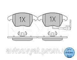 Колодки тормозные пер. VW Caddy 03- (ушка вниз)