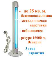 Облучатель бактерицидный бытовой кварцевая лампа OBB 15P-METAL ECO безозоновая  Венгрия 16000 ч