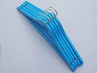 Плечики вешалки тремпеля деревянные голубого цвета, длина 45 см, в упаковке 5 штук
