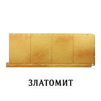 Фасадная панель АЛЬТА ПРОФИЛЬ Плитка фасадная Златомит