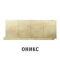 ОПТ - Фасадная панель АЛЬТА ПРОФИЛЬ Плитка фасадная Оникс (0,508 м2)