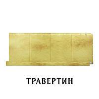 Фасадная панель АЛЬТА ПРОФИЛЬ Плитка фасадная Травертин (0,508 м2)