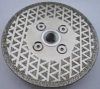 Алмазный диск на фланце для резки и шлифовки мрамора одна сторонний 105x2,8x26,0x22/M14F