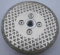 Алмазный диск на фланце для резки и шлифовки мрамора двух сторонний 115x2,8x26,0x22/M14F
