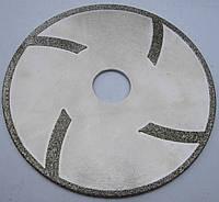 Алмазный диск  для резки  мрамора двух сторонний 125x2,8x30,0x22