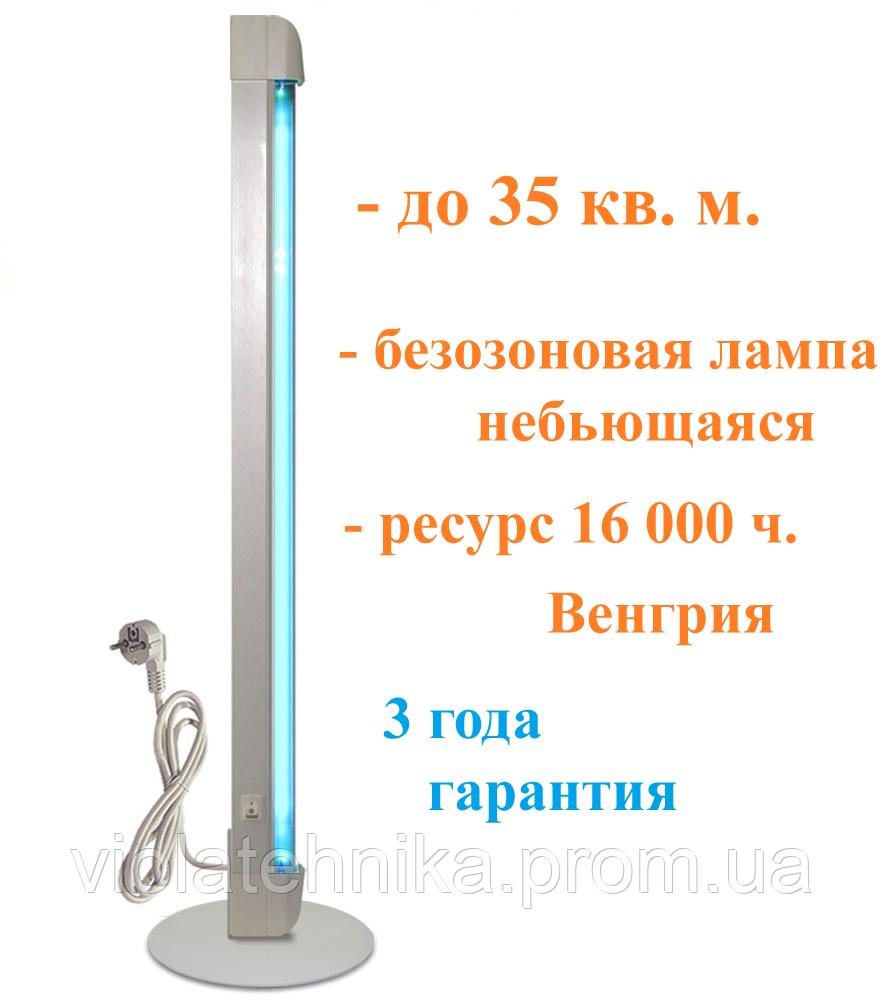 Облучатель бактерицидный бытовой кварцевая лампа OBB 30P ECO  безозоновая небьющаяся Венгрия 16000ч