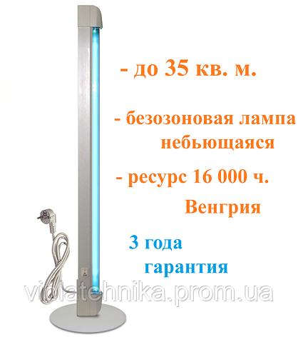 Облучатель бактерицидный бытовой кварцевая лампа OBB 30P ECO  безозоновая небьющаяся Венгрия 16000ч, фото 2