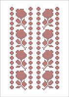 ФВМ-051. Схема для вишивки бісером на водорозчинному флізеліні