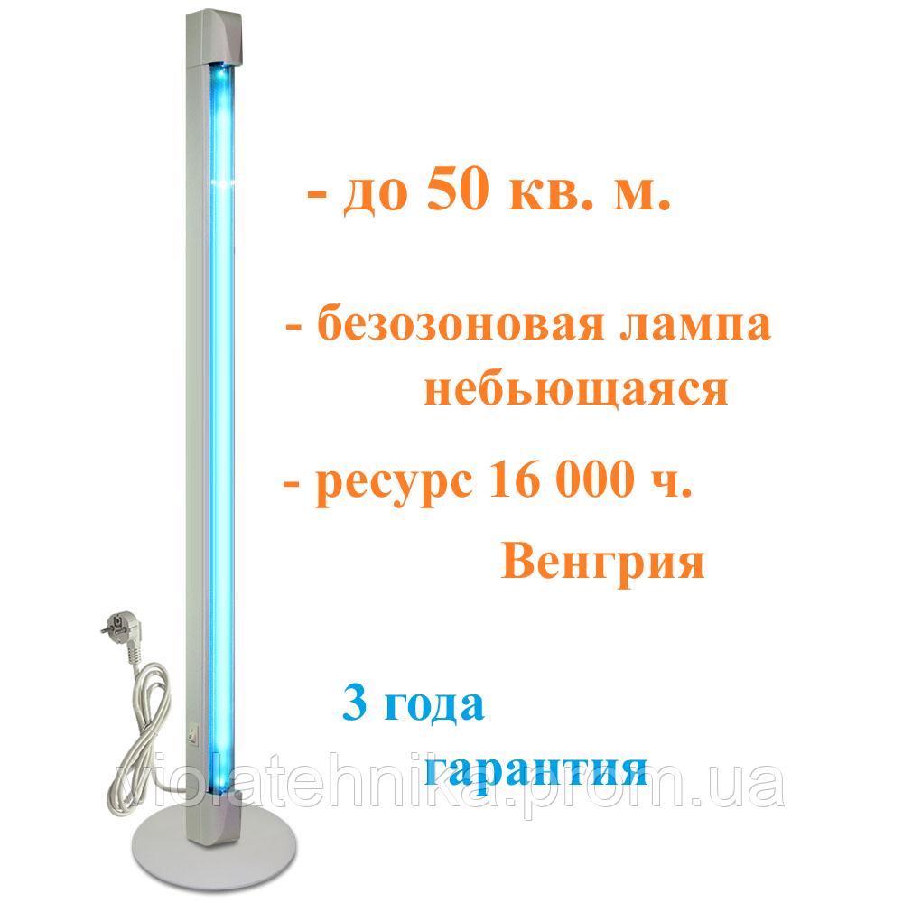 Облучатель бактерицидный бытовой кварцевая лампа OBB 36P ECO  безозоновая Венгрия небьющаяся 16000ч